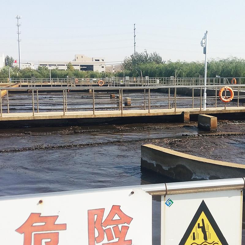 城市污水处理方案