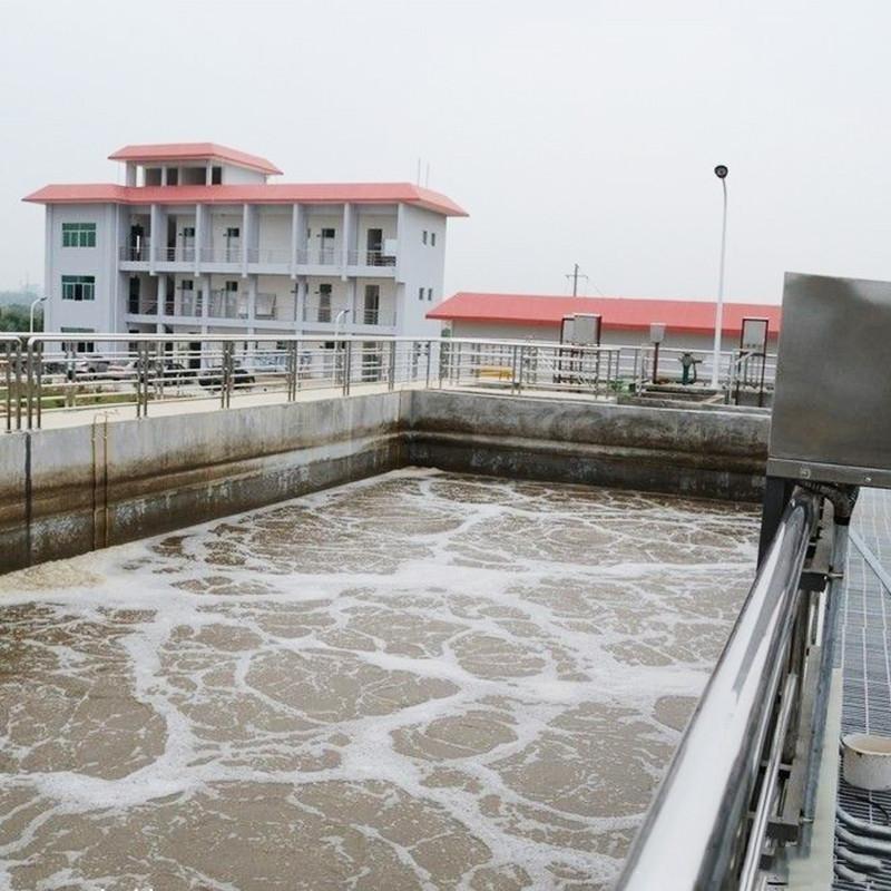 医院污水处理方案